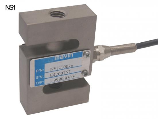 S type load cell NS1