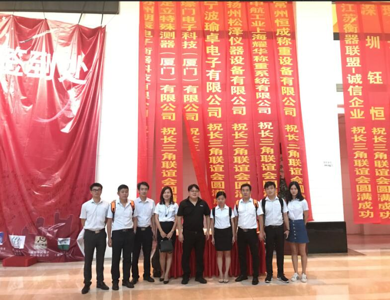 The Promotional Meeting in Changzhou Jiangsu on 9 Sep. 2018