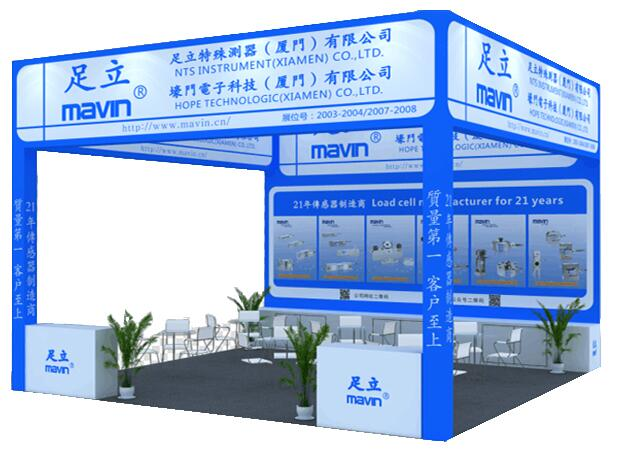 2018 InterWeighing Exhibition in Wuhan China